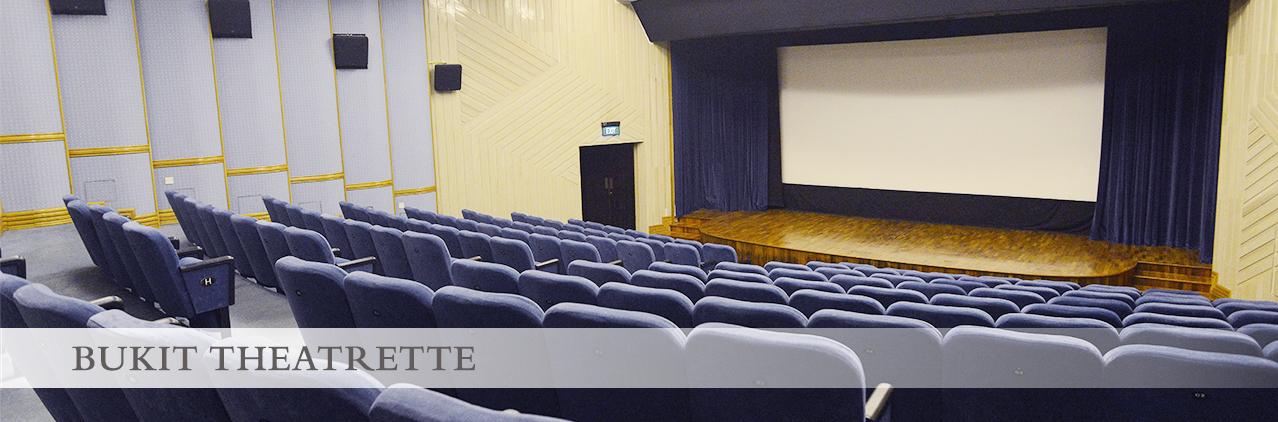 theatrette banner