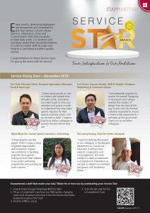 2018 November Service Rising Star