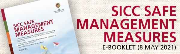 SafeManagementMeasure-20210508